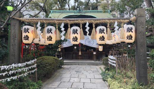 大阪【堀越神社】ひと夢祈願予約と申し込み方法