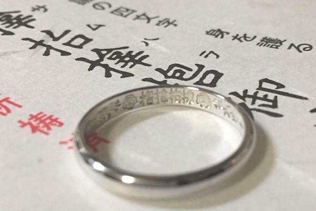 2019【サムハラ神社】指輪の入荷日は?サイズは選べるの?
