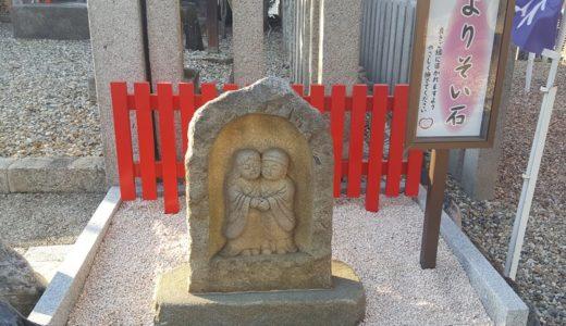 名古屋三大天神【山田天満宮】のご利益パワーがケタ違い!