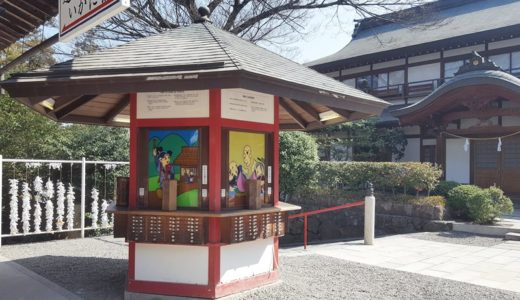 桃太郎おみくじが人気!【吉備津神社】広すぎる駐車場が良い!!