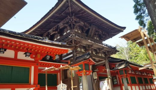 【石上神宮】日本一カッコいい御守りと不思議な現象とは?