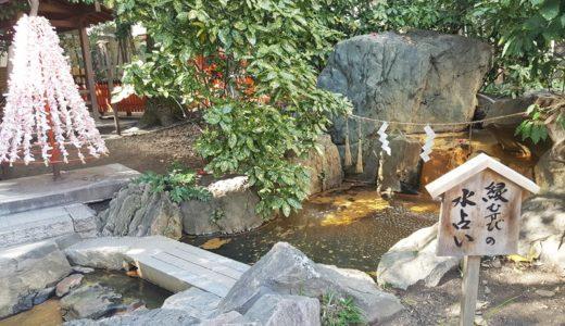 【生田神社】カップルで参拝するとご利益アップ!