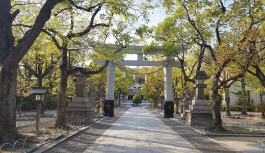 【湊川神社】駐車場がわかりづらい!結婚式やお宮参り費用は?