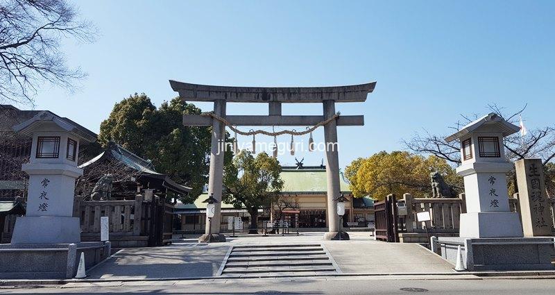 大阪最古で日本総鎮守。国土を守る別格の神!【生國魂神社】おみくじは?