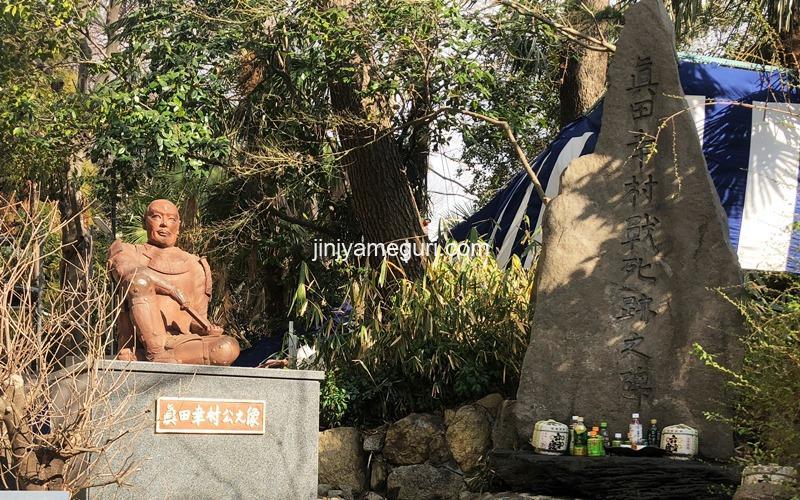天王寺【安居神社】立派な御朱印やアクセス・駐車場について