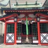 【坐摩(いかすり)神社】安産祈願料金や予約方法!せともの祭りいつ?
