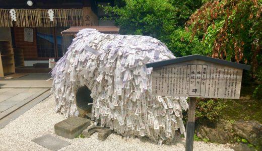 京都【安井金比羅宮】カップルや夫婦で行きたい!縁切り以外のご利益は?