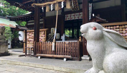 京都【岡崎神社】安産祈祷の予約方法や自分でできる安産祈願方法!