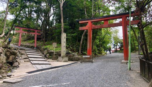 【吉田神社】節分祭いつ?福当たりの参加方法と景品!