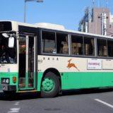 奈良バス【1日フリー乗車券】購入場所や周遊(範囲)地域をくわしく紹介!