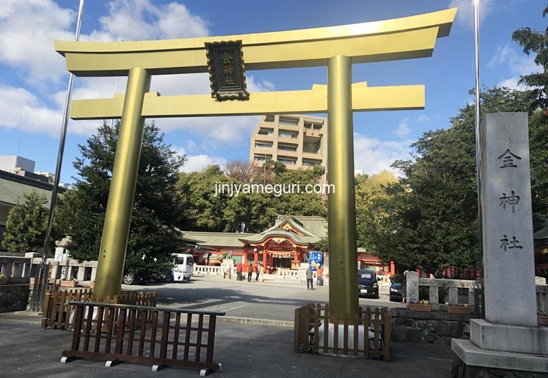 【金神社】金運ご利益満載!お守りとおみくじがピカピカな神社