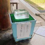 奈良【氷室神社】評判は?おみくじや御朱印の値段や内容は?