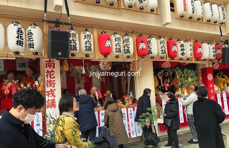 【今宮戎神社】えべっさんで商売繁盛!屋台の数が圧巻!