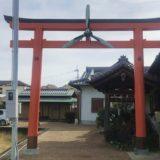 最強【航空神社】飛行機の神様パワーで「落ちない」ご利益!