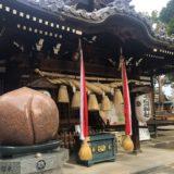 【大津神社】桃にさわって厄払い!占い神社としても有名なパワスポ!