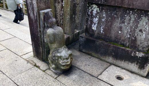 【伊奈波神社|いなば神社】強力パワスポと逆さ狛犬の飛躍運にあやかれ!
